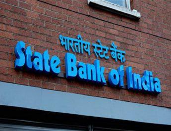 स्टेट बैंक आफ इंडिया
